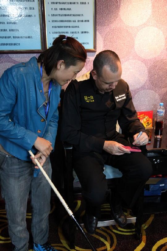 马克签名版手机