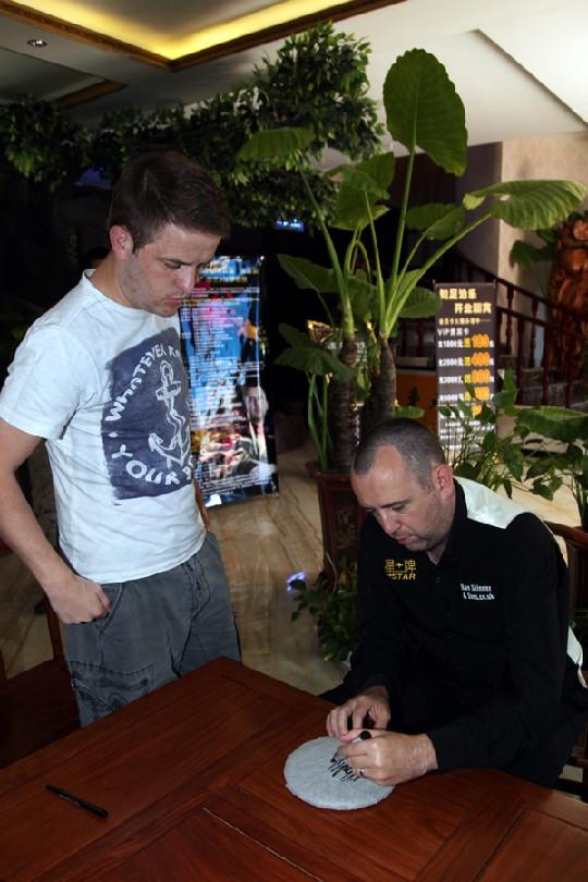马克签名版茶叶