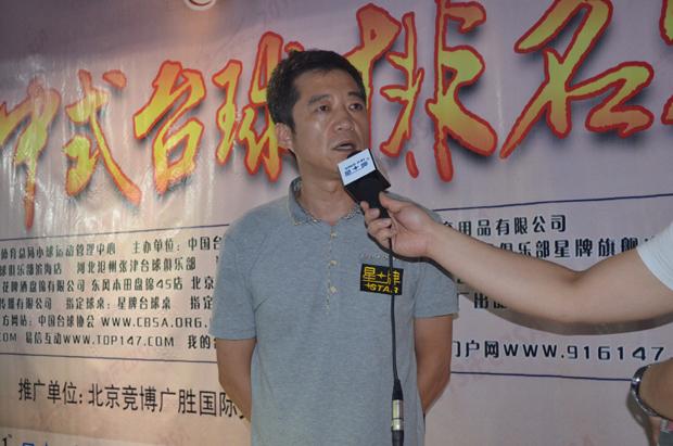 盘锦星牌台球俱乐部经理刘晓辉