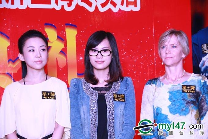 星牌签约世界冠军潘晓婷 刘莎莎 艾莉森-费雪等出席开业典礼