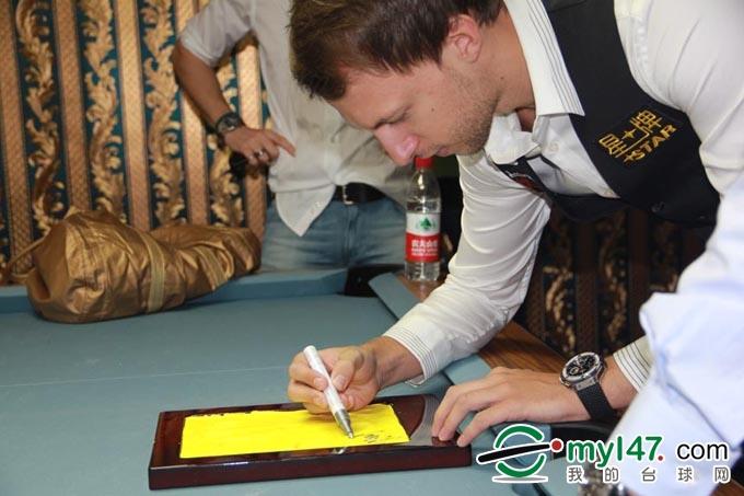 星牌签约斯诺克巨星特鲁姆普按手模留念并亲笔签名