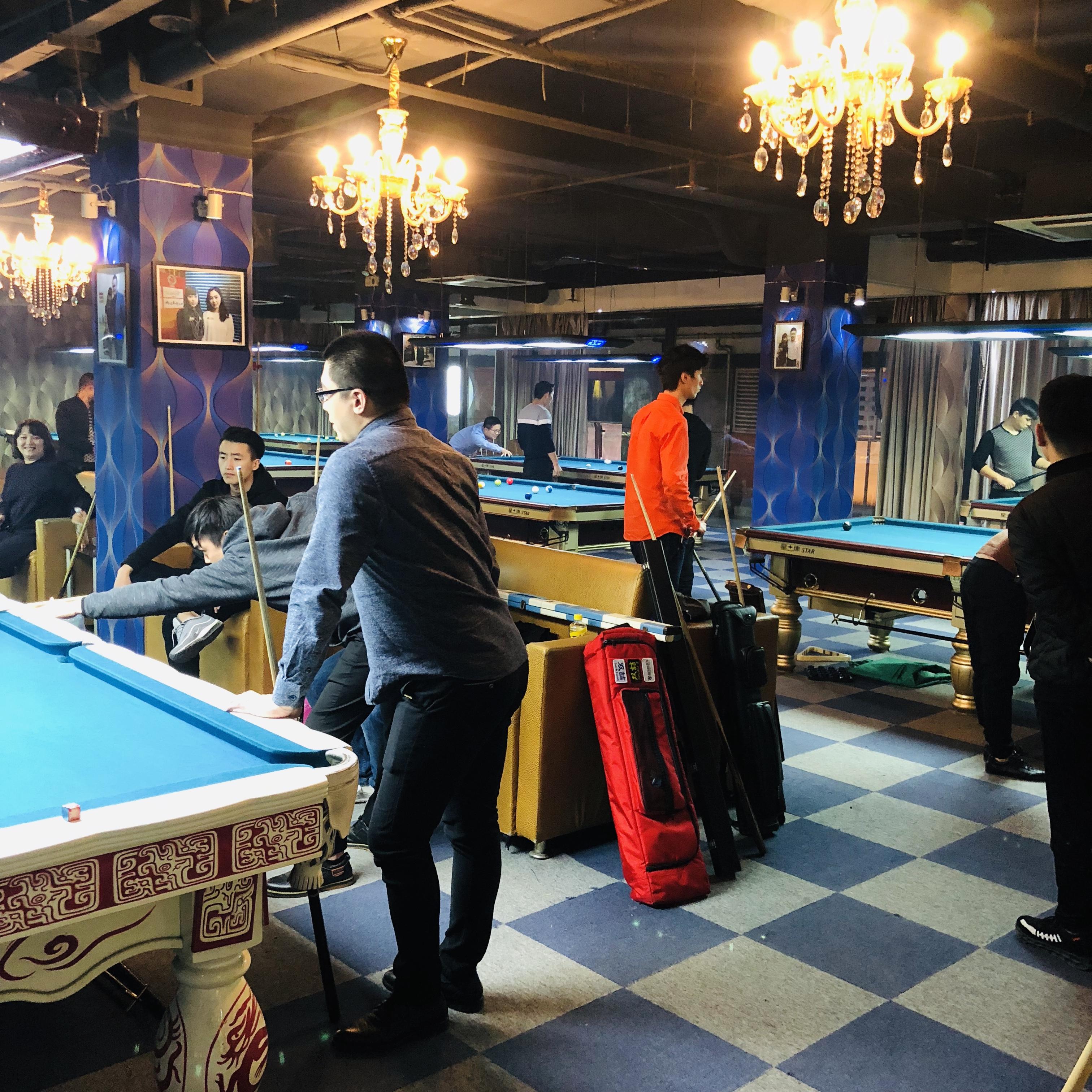 【星联盟】南京中华路夜时尚台球俱乐部_星牌联盟球房