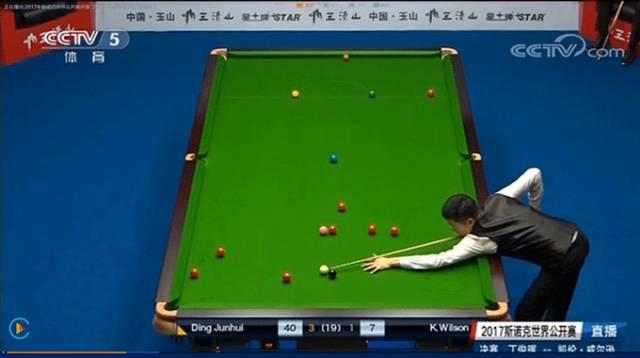 CCTV报道星牌斯诺克世界公开赛,见证丁俊晖夺冠!