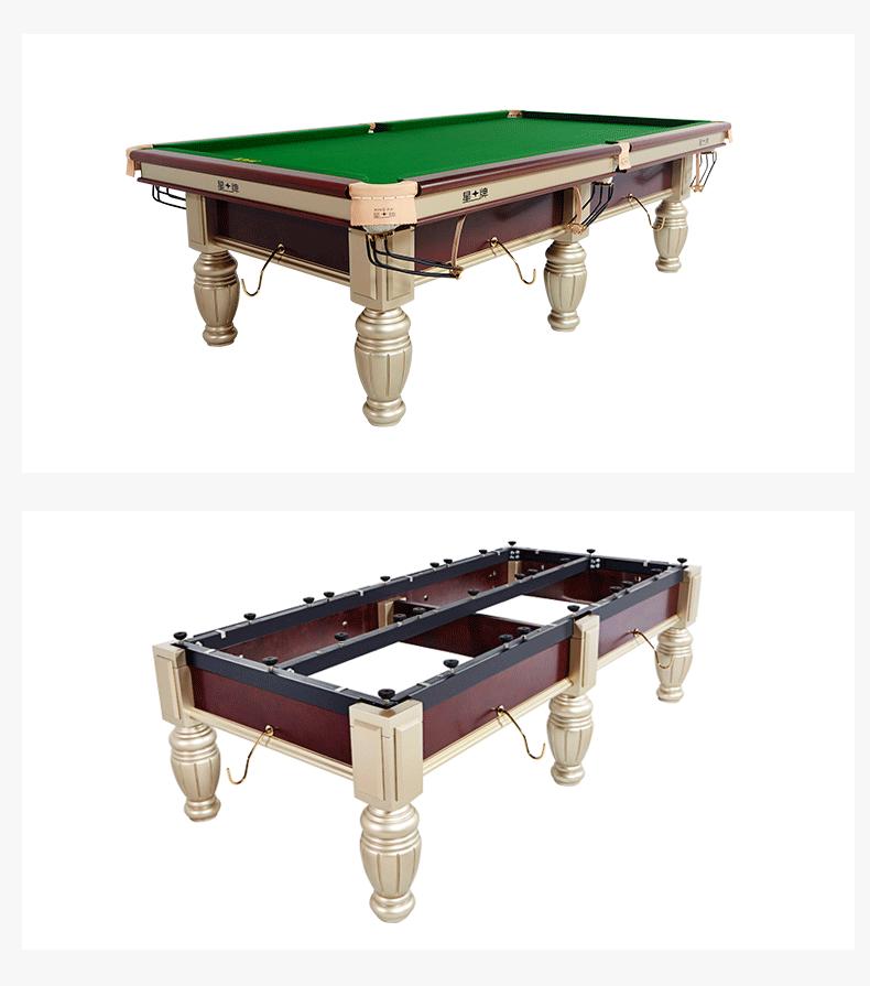 星牌中式台球桌XW119-9A 标准高配比赛级钢库家用球台