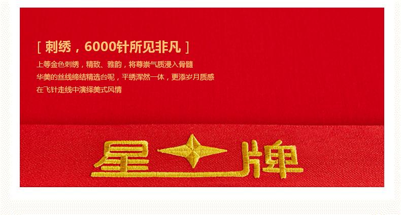 星牌美式台球桌XW8301-9B 花式九球台球桌 9球台球桌球