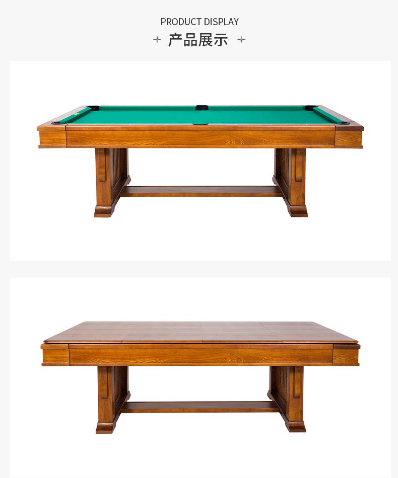 星牌家用臺球桌XW8501-8C 多功能帶餐桌蓋臺球桌 8尺家庭臺球桌