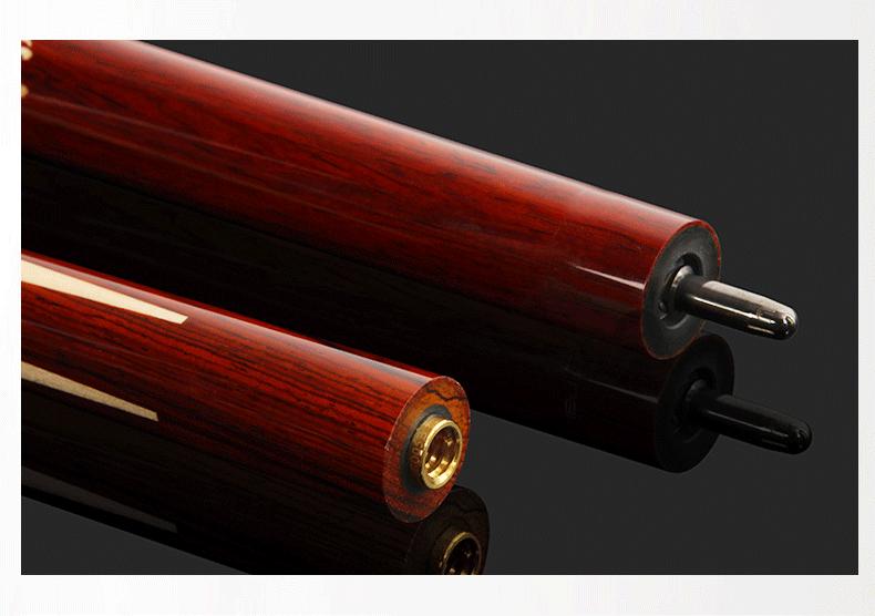 星牌美洲豹中式台球杆SNK-RD1 美式台球杆 11.5mm台球杆