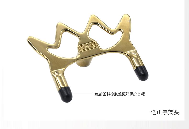 星牌架杆头 高山字架杆头|低山字架杆头|爬头|蛇头|铜十字台球杆架杆头