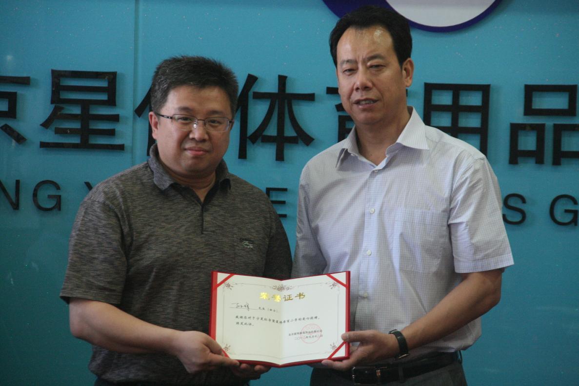 甘总向捐款员工颁发荣誉证书