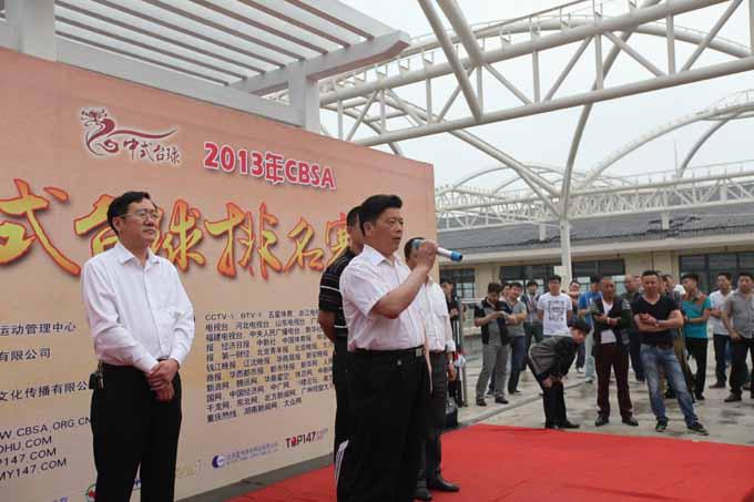开封市政协副主席宣布比赛开幕