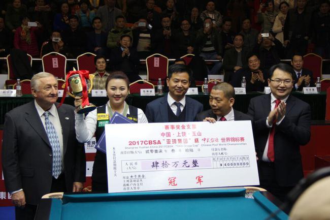 中式台球世锦赛