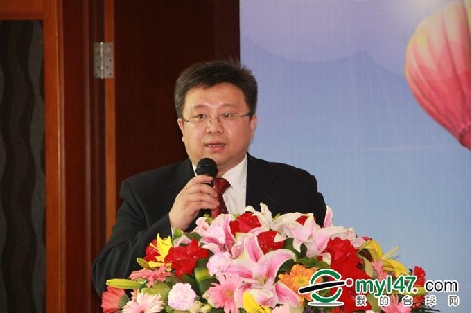 北京星伟体育用品有限公司销售总监孙玉璋先生主持会议