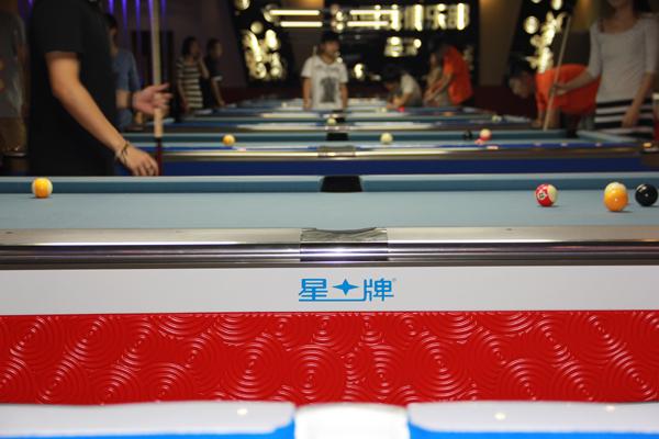 俱乐部配置了世界九球锦标赛使用的比赛用台------星牌祥云台
