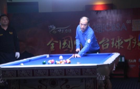 全国中式台球排名赛