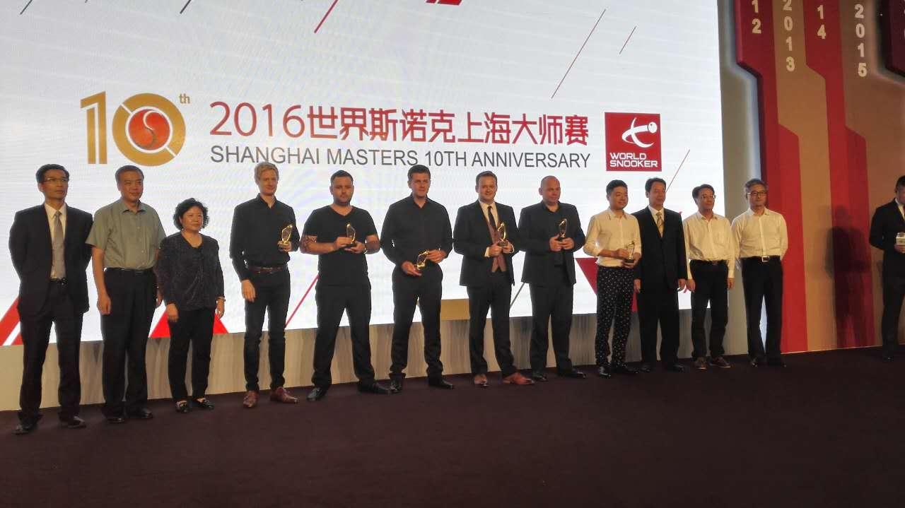 为连续十年参加上海大师赛选手颁奖