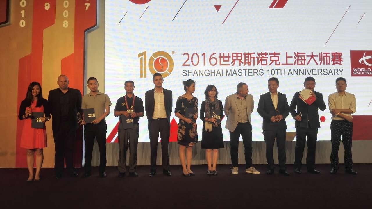 祝愿第十届上海大师赛圆满成功