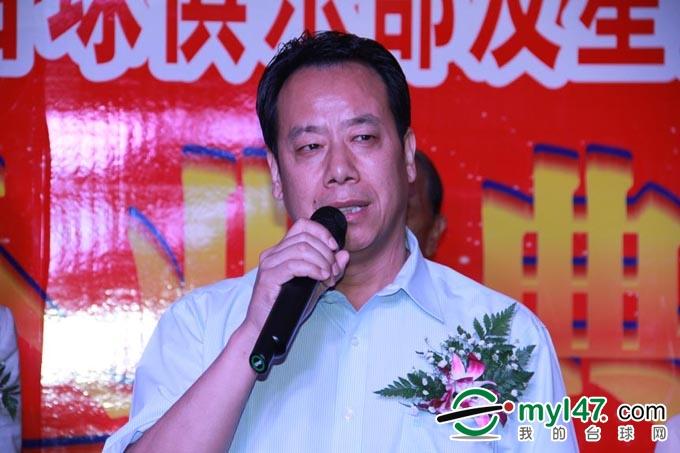 北京星伟体育用品有限公司甘连童董事长致欢迎辞