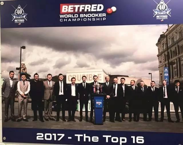 2017斯诺克世界排名TOP16