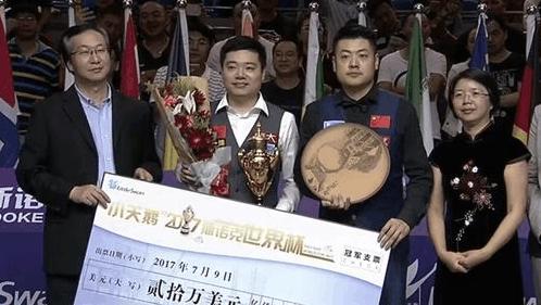 中国逆转英格兰夺斯诺克世界杯冠军
