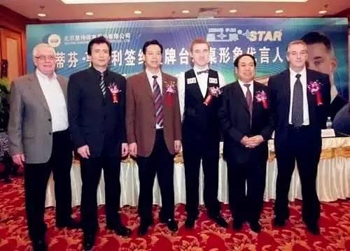 2007年星牌正式获得世界职业斯诺克协会(WPBSA)鉴定进入斯诺克高端赛事