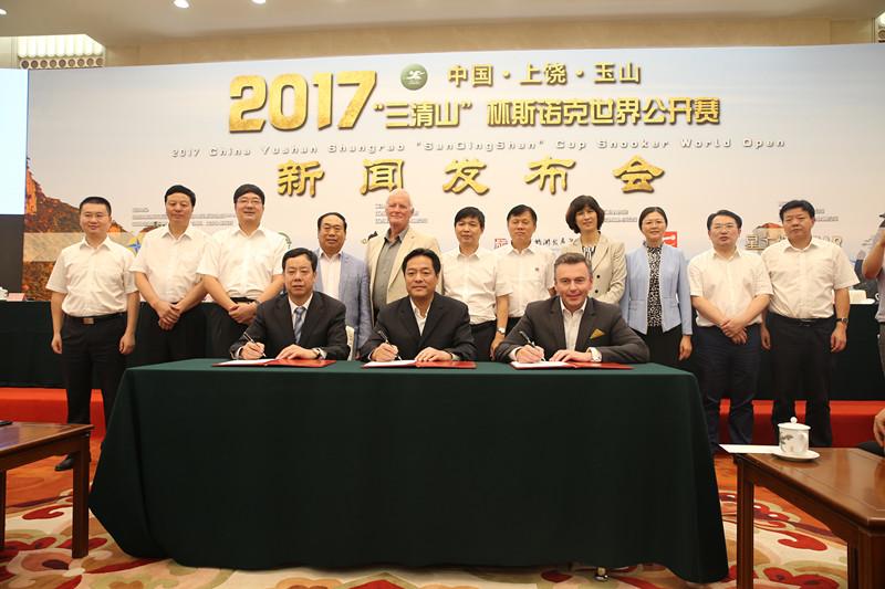 签署为期四年的赛事协议