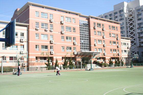北京台球运动学校