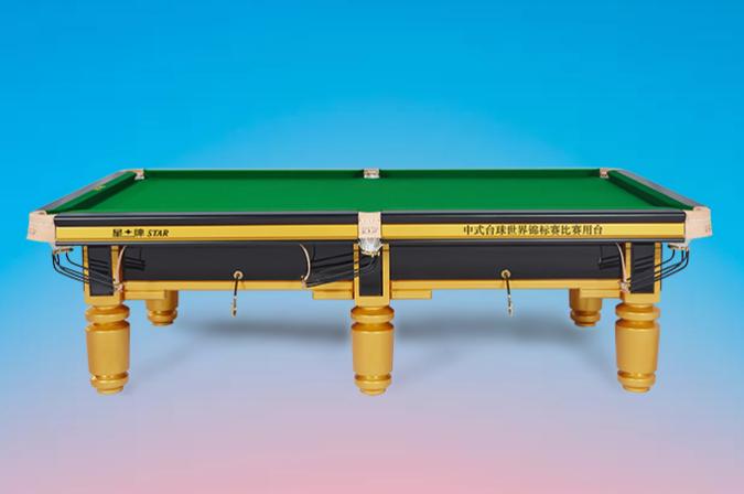 星牌台球桌