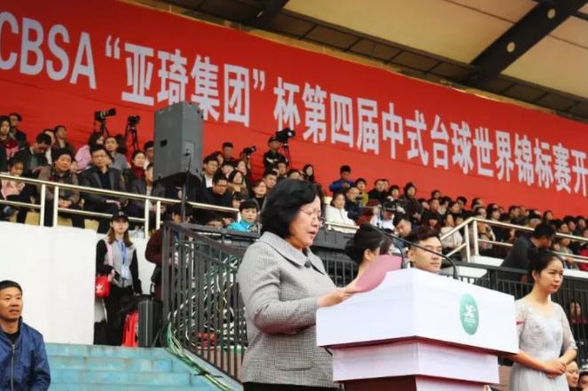 中国台球协会副主席  王延梅