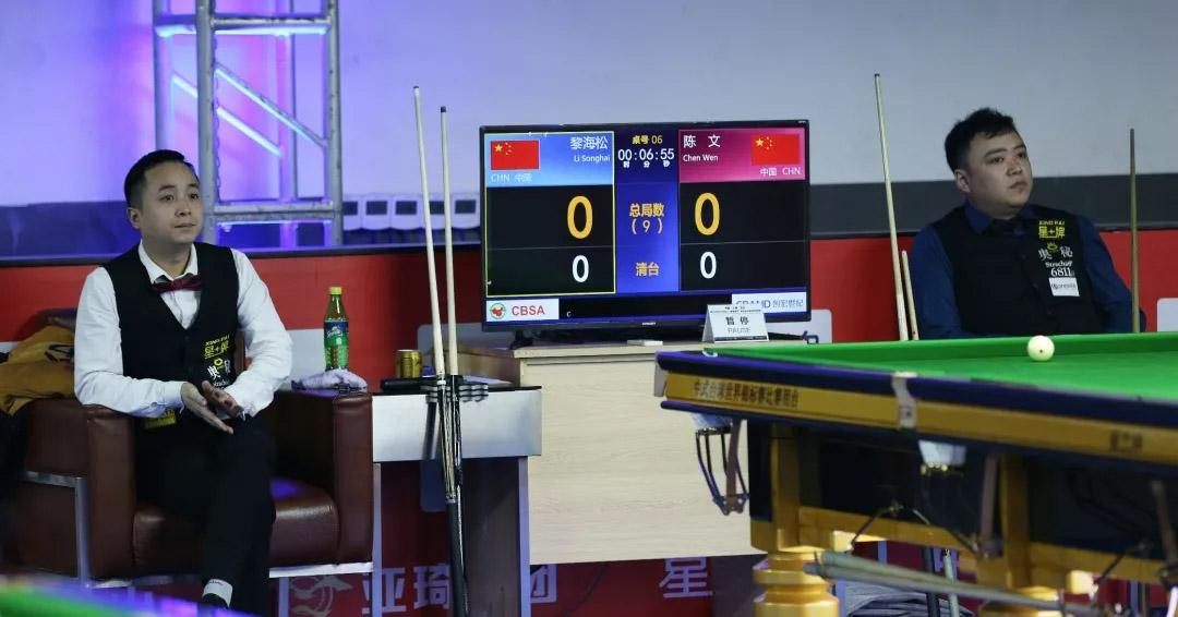 中式大奖赛总决赛:本土第一杆兵不血刃晋级 江苏名将意外出局