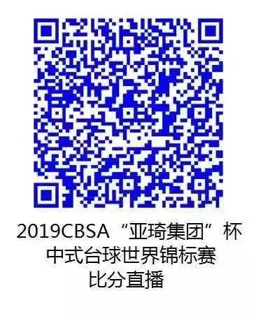 中式世锦赛国际组:梅林上演统治级表演 中华台北军团出师不利
