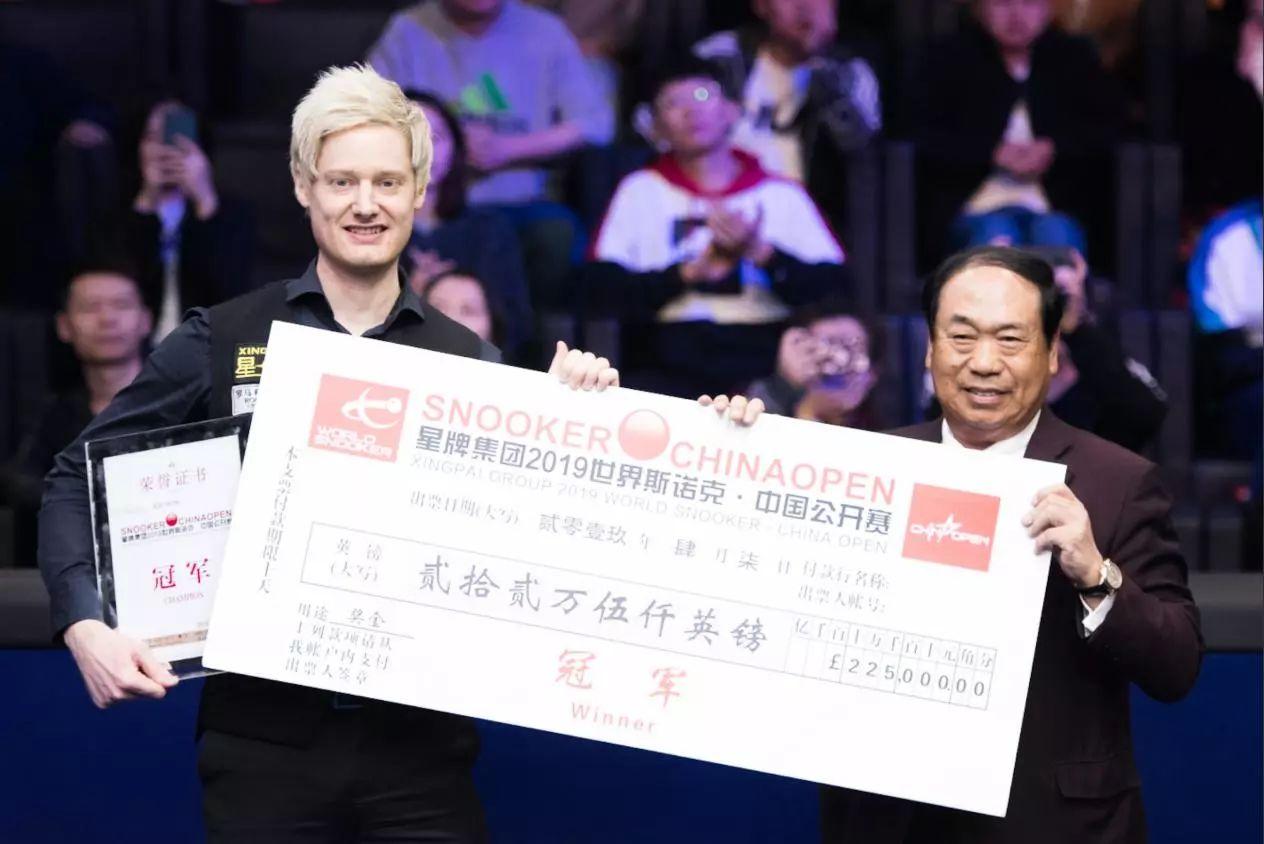 闭幕 |星牌集团2019世界斯诺克中国公开赛圆满闭幕