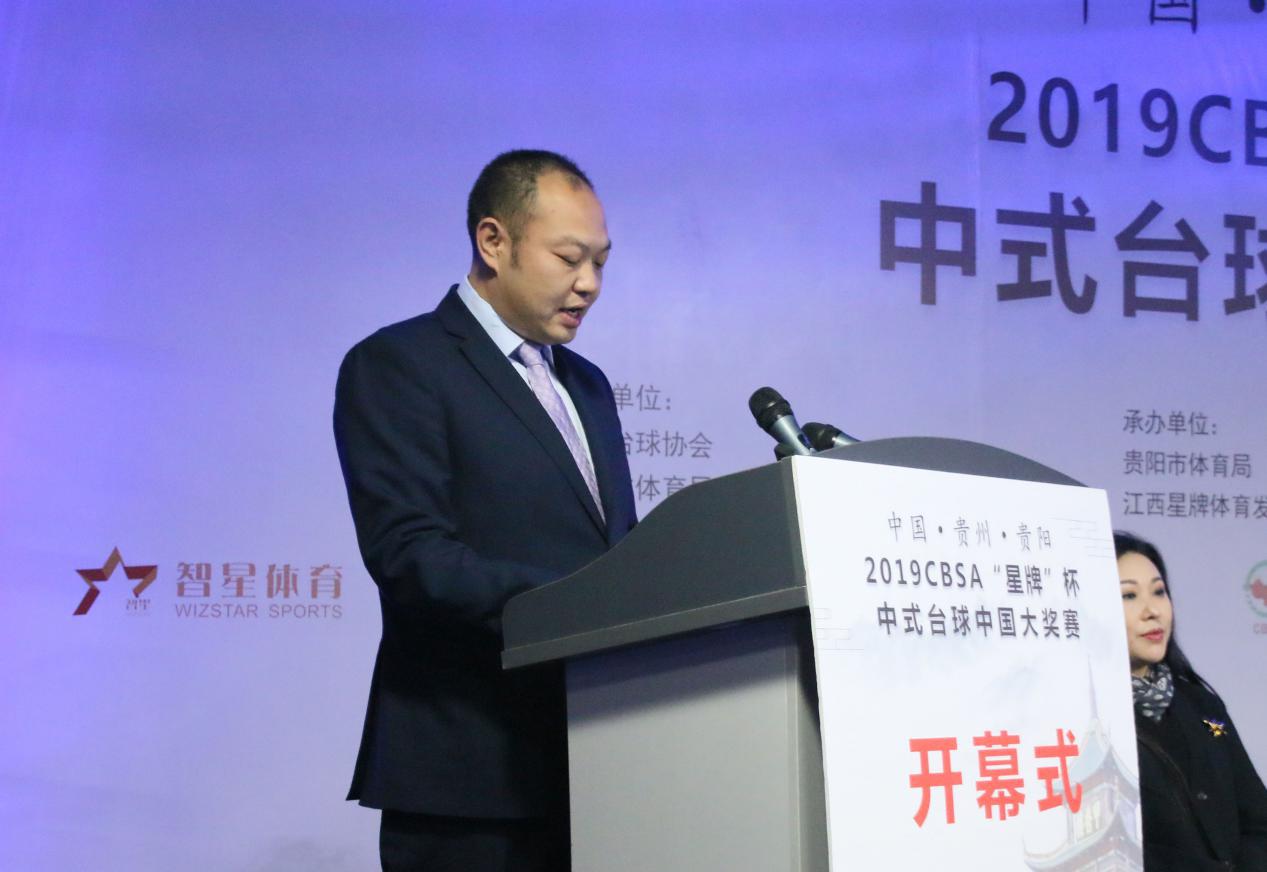 中国台球协会副秘书长唐旭