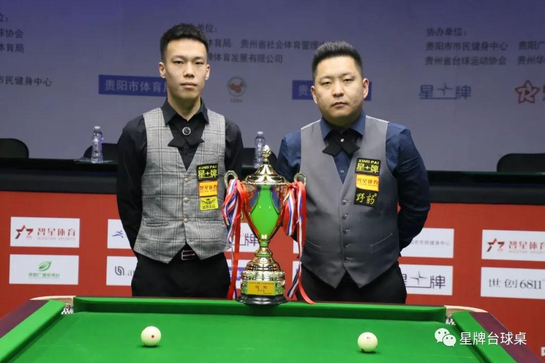 CBSA Star Cup Chinese Billiards Grand Prix champion Shi Hanqing won the championship and Wang also successfully defended the title