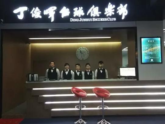 【Star Alliance】Fuzhou Ding Junhui Club_Star Alliance Ball Room