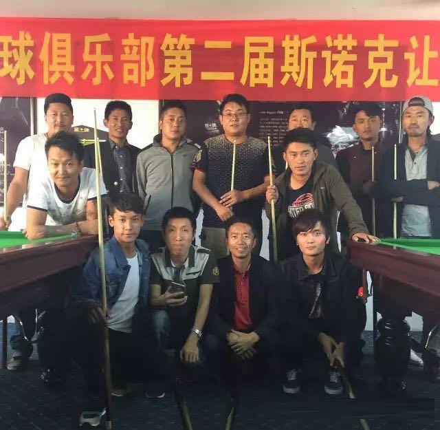 【Star Alliance】Tibet Shigatse 147 Billiards Club_Xingpai League Ball Room
