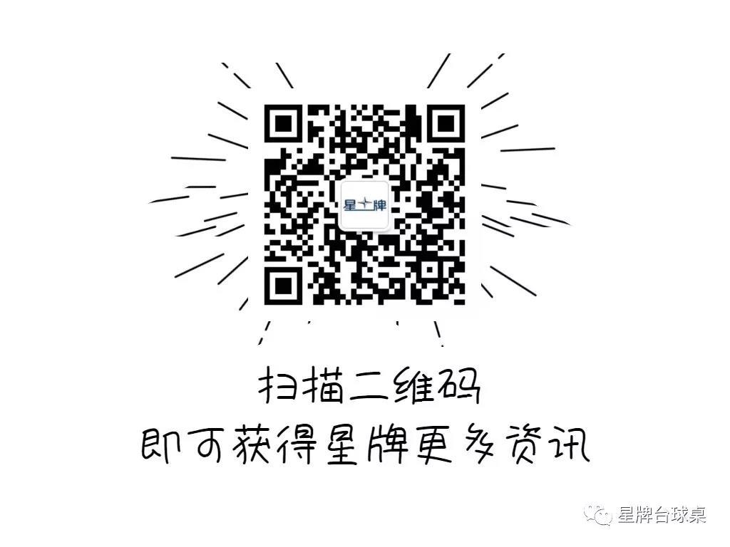 【广州·海珠9球国际公开赛】吴珈庆/陈思明终结黑马 羊城捧杯