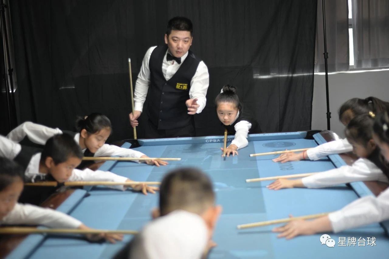 星牌·爱凯智慧台球学院 强强联合打造台球教学新生态