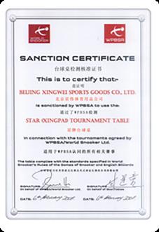 世界台球联合会台球桌检验核准证书