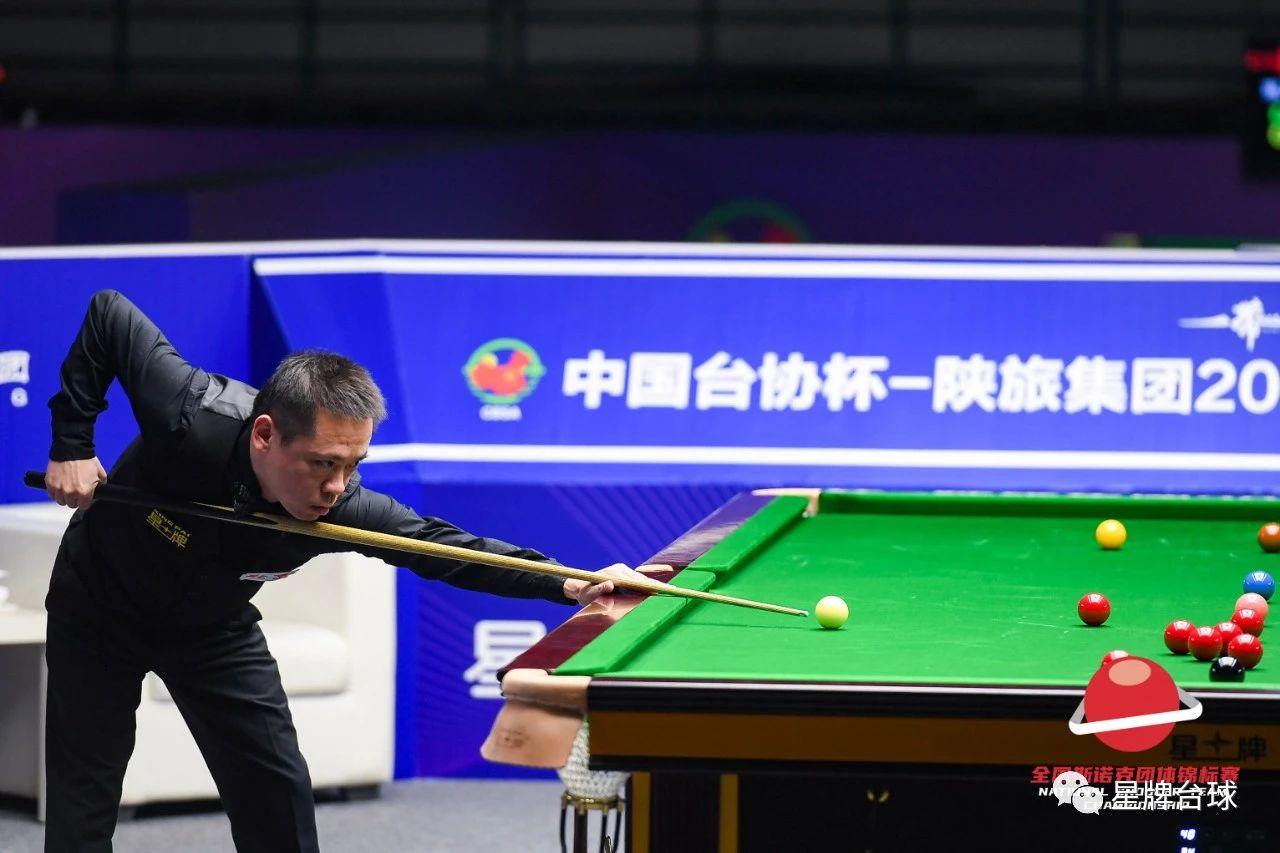 响应台球行业复工复产 北京市台球协会和星牌组队参加全国斯诺克团体锦标赛