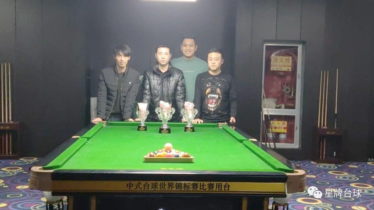 陕西铜川轩星牌桌游台球厅上演中式台球大赛 星牌助力赛事圆满进行