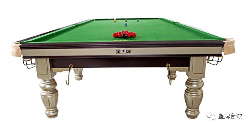 """【""""星""""制造】想花小钱办大事?来看看这张超优质的星牌斯诺克球桌!"""