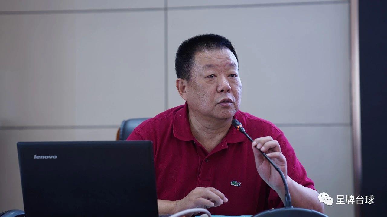 中国台球协会助力玉山台球知识培训 吕康明、庞卫国为首期授课讲师