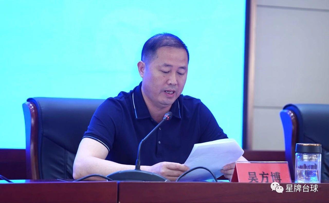 中国台球之都建设迈出关键一步!玉山首期职工台球知识培训班开讲