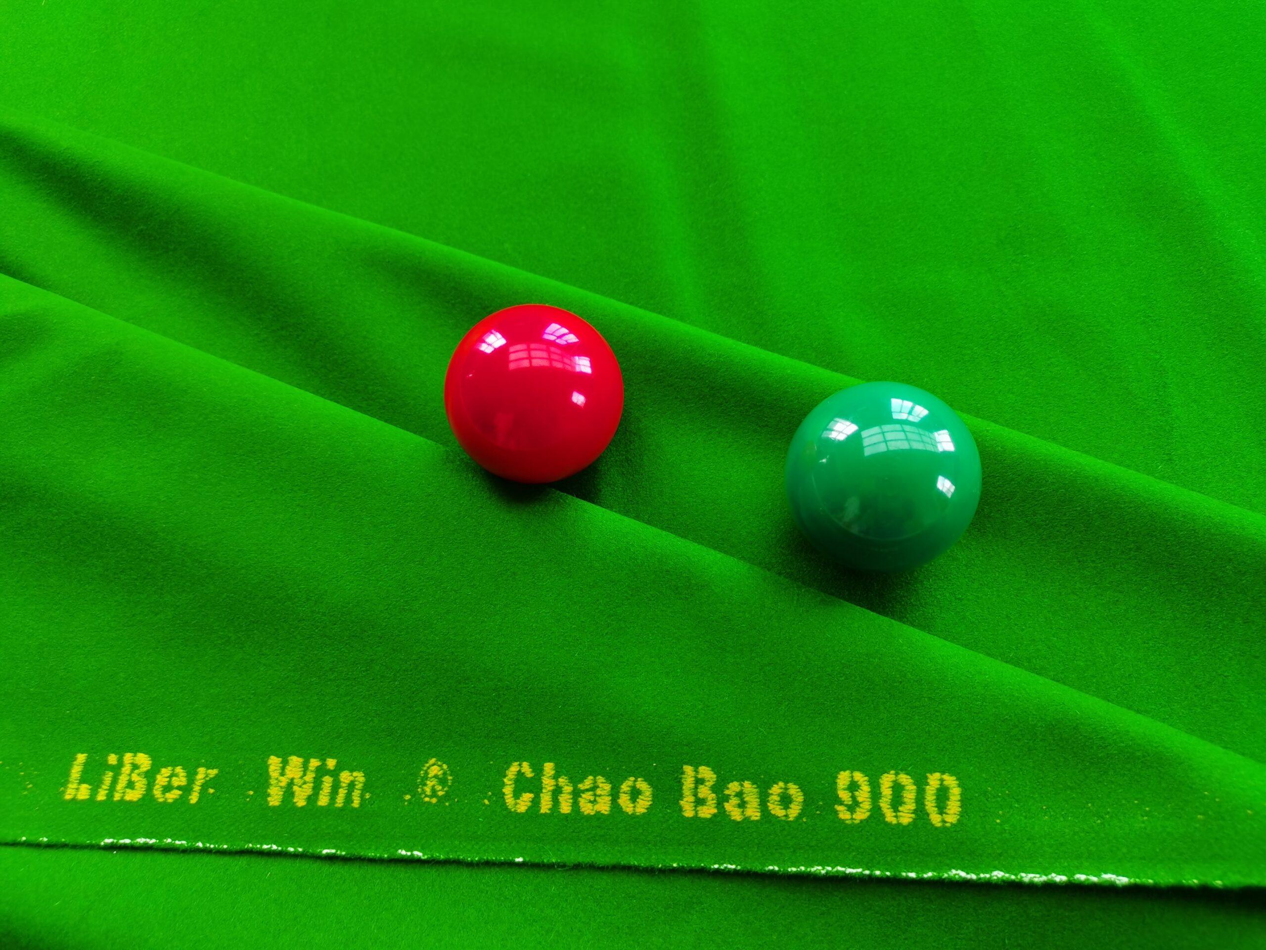利百文900台球桌台呢