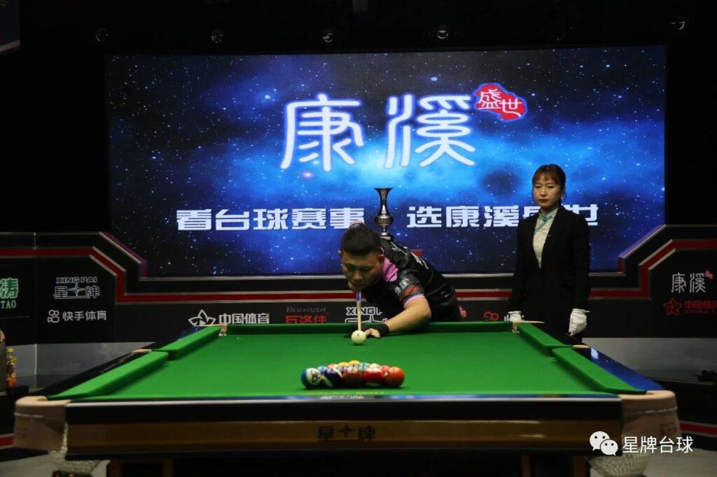 【精英巡回赛第一站】郑宇伯击败刘海涛 夺得冠军